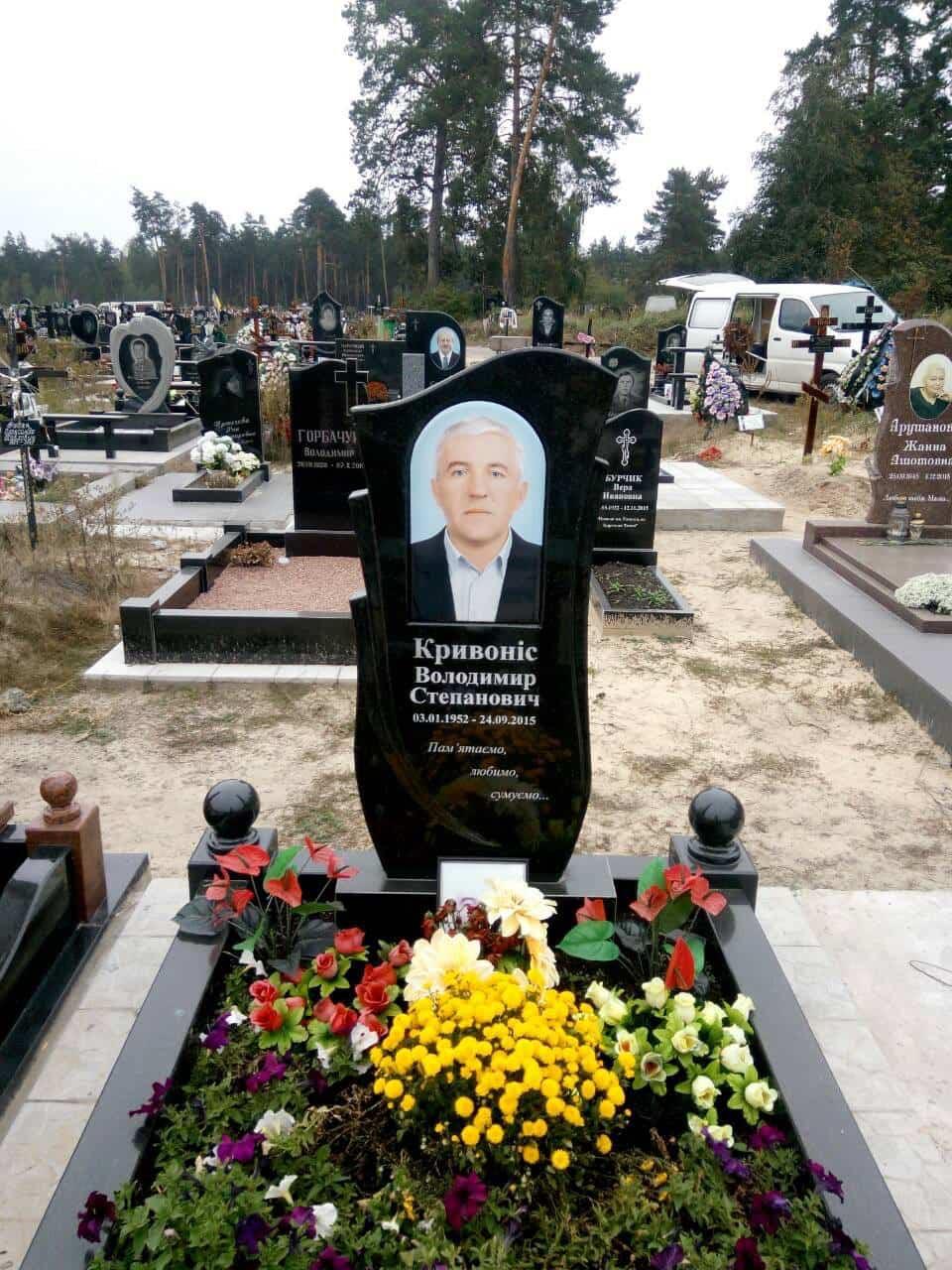 Цена фото на памятник воронеж каталог online надгробные памятники в москве йошкар ола